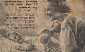 1930 Ivory Soap Ad - Yiddish