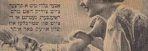1930 Ivory Soap Ad - Yiddish